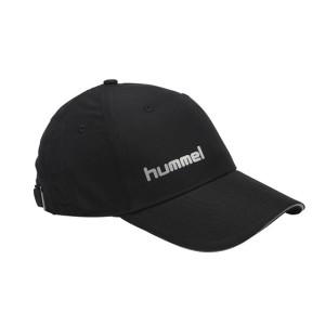 hummel siltovka basic cap
