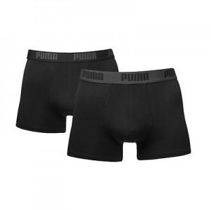 Boxerky - čierne
