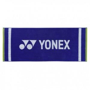 365_20180626-15-35-55-yonex-ac1105ex-blue-1-crop-1000-833-1530619976
